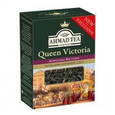Чай Ahmad Tea Королева Вікторія 50г