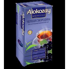 Чай Alokozay чёрный с СМОРОДИНОЙ ф/п  25х2г