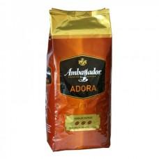 Кофе в зернах Ambassador Adora 1 кг