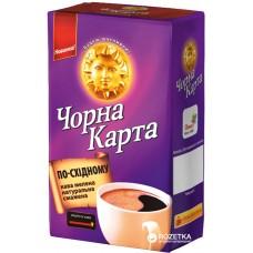 Кофе молотый Чёрная карта По-Східному 225 г вак/уп