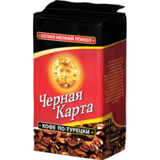Кофе молотый Чёрная карта По-Турецки 250 г вак/уп
