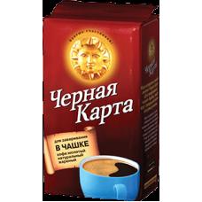 Кофе молотый Чёрная карта для чашки 250 г вак/уп
