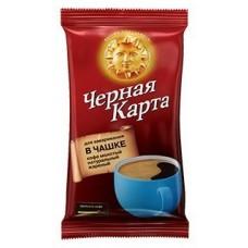 Кофе молотый Чёрная карта для чашки 75 г
