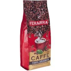 Кофе в зернах Ferarra Arabika 250 г