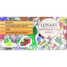 Чай Lovarе ассорти Квітковий чай ф/п 24х1,5г