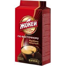 Кофе молотый Жокей По-східному 225 г вак/уп