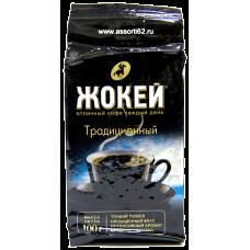 Кофе молотый Жокей Традиційний 100 г  м/у