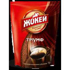 Кофе растворимый Жокей Триумф 75 г м/у